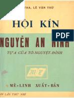 (1961) Hội Kín Nguyễn An Ninh - Lê Văn Thử