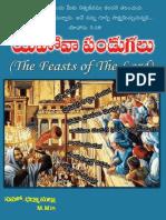 Feasts of Lord (Telugu)