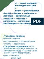 Definiranje web mjesta za pronalaženje