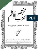 MUKHTASASR-Hizbul-Azam.pdf
