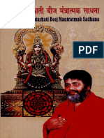 202115227-Shivyog-Hymns-Sds-Handbook.pdf