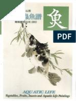 Book of Aquatic Life 1 Fish Tropical