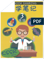 Sc_Notes_STD3.pdf