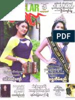 Popular Journal Vol 22, No 33.pdf