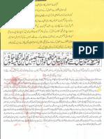 Aqeeda-Khatm-e-nubuwwat-ANDRAMDHAN KAY LOOTERAY 7066