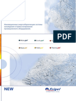 katalog_frigel_2016.pdf