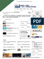 騰訊:近期已出售投資公司餓了麼及摩拜的權益 - 香港新浪