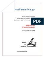 math_prosan_gel_2018 (1).pdf