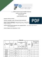 MA Biznesis Admin 2018 2020