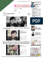 at17成員 歌手盧凱彤跑馬地墮樓亡 - 香港新浪