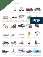 card-category-08.pdf