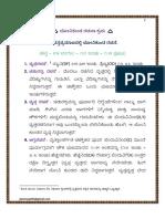 YonikundaFn.pdf