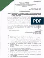 Change of date of holiday on account of Id-ul-Zuha.pdf