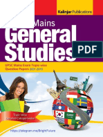 Kilinjar Publication Gs Mains Paper 2001-16-1 UserUpload.net