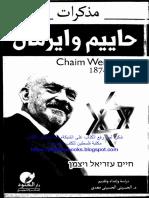 chaim.weizmann.pdf