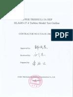 turbine model test outline.pdf