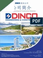 DINCO INTRODUCTION TW.pdf