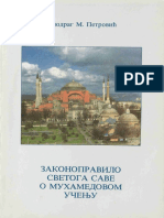 80270897-Miodrag-M-Petrovic-Zakonopravilo-Svetog-Save-o-Muhamedovom-Ucenju.pdf