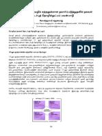 59 (2).pdf