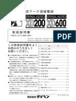 CPXD-200_350_500_600