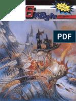 576 Kbyte-1991-12