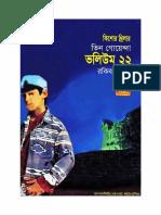 Vol-22.pdf