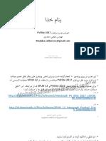 How_to_Install_PVElite_2017.pdf