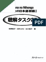 Minna No Nihongo Beginner I - Listening Comprehension.pdf