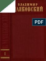 Mayakovsky Pss Tom01 1955 Text