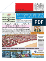 The Mirror Daily_ 24 Aug 2018 Newpapers.pdf