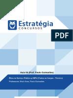 Etica Serv (4).pdf