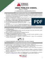 Ibgp 2017 Cissul Mg Assistente Administrativo Prova