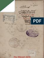السلك الزاهر فى علم الأوائل و الأواخر للبونى.pdf