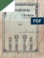 Kumbha Abhisheka Champu Mandikal Rama Sastri Sri Vani Vilas Press