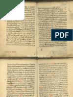 الرياضات بمعرفة رب السموات مخطوط.pdf