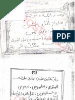 الدر النفيس فى جلب العريس للبونى.pdf