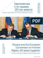 ECHR and Russia 20 Case Law