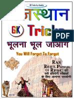 राजस्थान gk.pdf