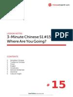 3MC_S1L15_041116_cclass101.pdf