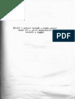 Codex_Seraphinianus.pdf