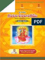 Karuparthi_Panchangam_2018-19.pdf