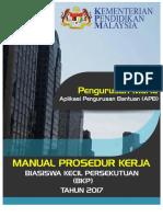 manual prosedur kerja bkp 2017.pdf