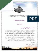 Delima.pdf