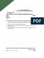 UPSR 2016 Sains K1.pdf