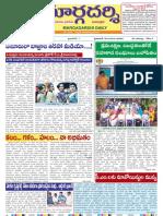 margadarshi  26-08-2018  issue-min