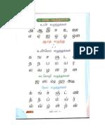 58786577-LKG-Tamil-CBSE.pdf