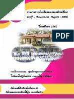 2560_SAR60_yrs_ok.pdf