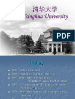 Tsinghua PPT