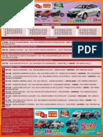 PDF_20180819000011732.pdf