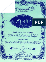 Umm ul Amraz_.pdf